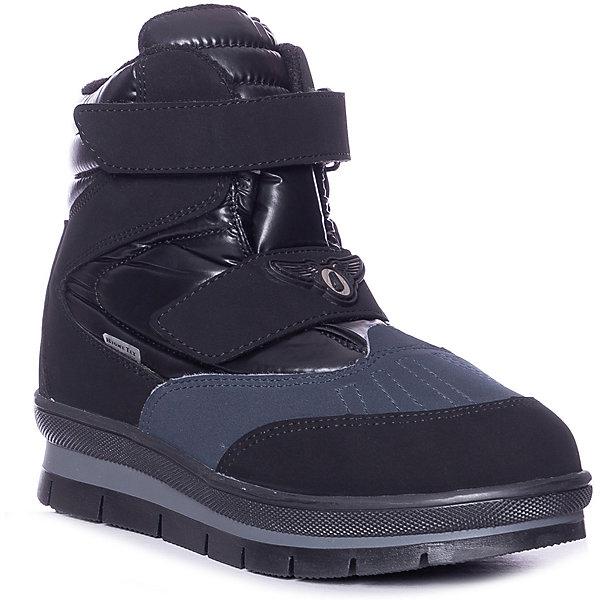 Jog Dog Ботинки Sector Jog Dog ботинки jog dog jog dog jo019awchvc4