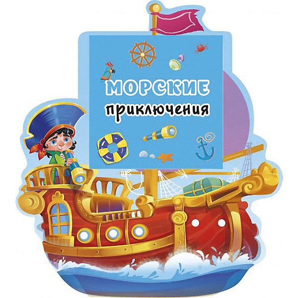 Издательство АСТ Развивающая книга Морские приключения Настоящий самоучитель для детей