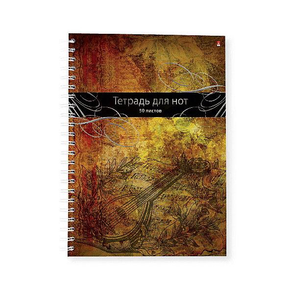 Купить Тетрадь нотная Альт, 50 листов, клетка, Россия, Унисекс