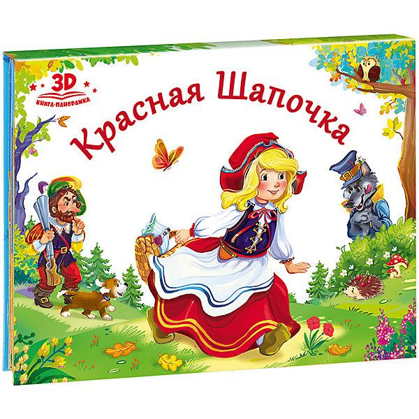 Malamalama Книжка-панорамка Любимые сказки