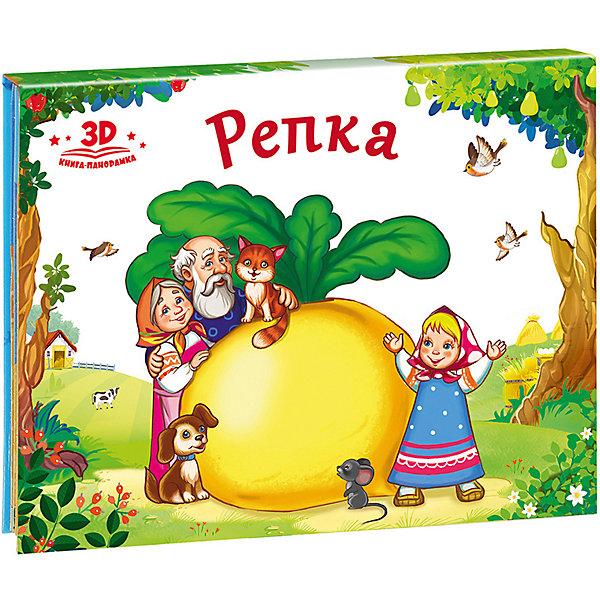 Malamalama Книжка-панорамка Любимые сказки Репка