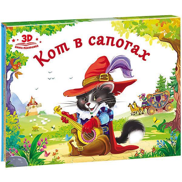 Malamalama Книжка-панорамка Любимые сказки Кот в сапогах