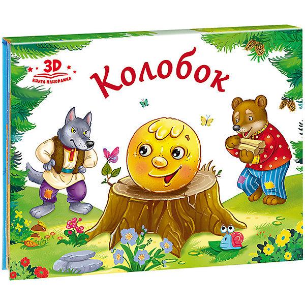 Malamalama Книжка-панорамка Любимые сказки Колобок