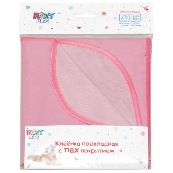 Клеёнка-наматрасник  с ПВХ покрытием, Roxy-Kids, розовый
