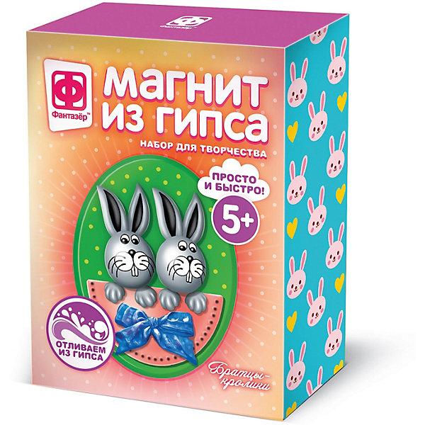 Купить Набор для создания магнитов из гипса Фантазёр Братцы-кролики , Фантазер, Россия, разноцветный, Унисекс