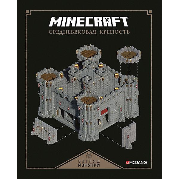 ИД Лев Minecraft Средневековая крепость ид лев minecraft средневековая крепость