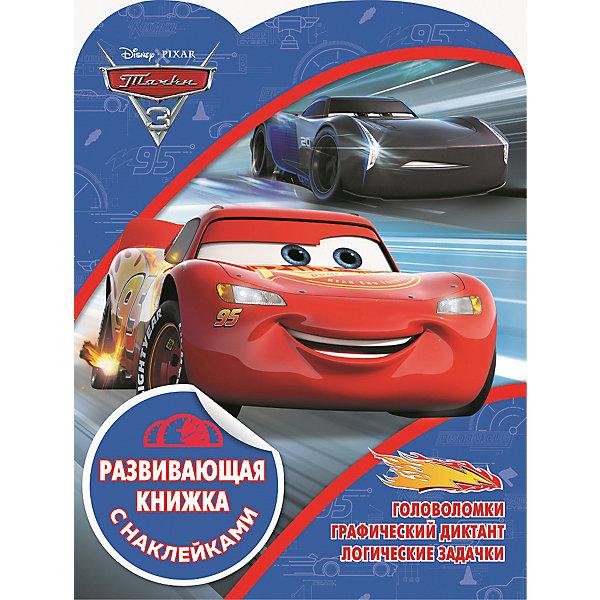 Купить Развивающая книжка с наклейками Тачки 3 , ИД Лев, Россия, Унисекс