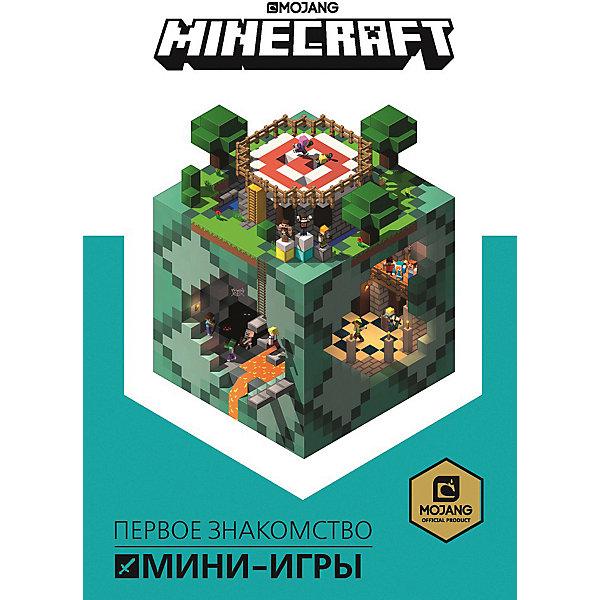 ИД Лев Первое знакомство Minecraft Мини-игры