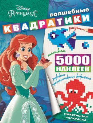 ИД Лев Развивающая книга с наклейками