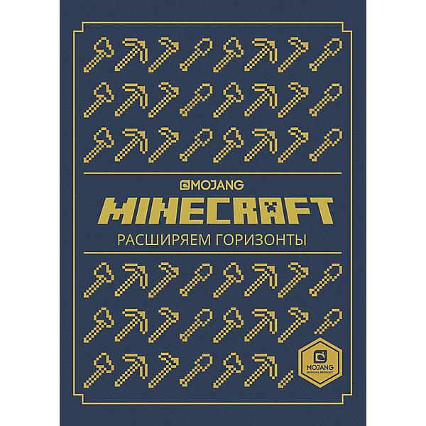 ИД Лев Только факты Minecraft Расширяем горизонты ид лев minecraft средневековая крепость