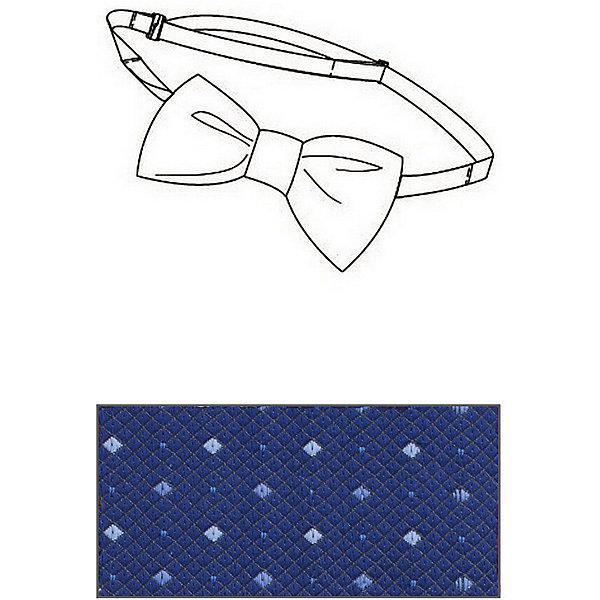 Рисунок галстук бабочка
