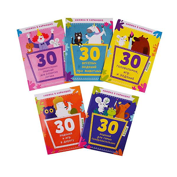 Clever Комплект книг Книжка в кармашке 150 игр и заданий книжки в кармашке змея в шапочке комплект из 4 книжек уцененный товар 2