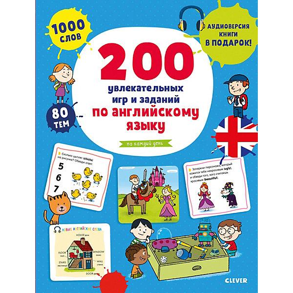 Clever Развивающая тетрадь Мой первый английский 200 увлекательных игр и заданий по английскому языку на каждый ден