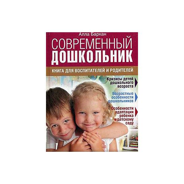 Олма Медиа Групп Пособие для родителей