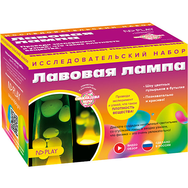 ND Play Набор для опытов ND Play Лавовая лампа набор для рисования play doh необычное яйцо cpdo062