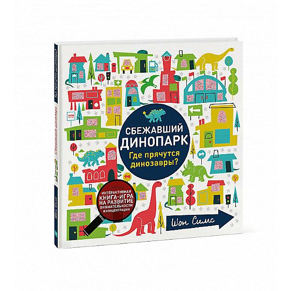 цена на Манн, Иванов и Фербер Игры и задания