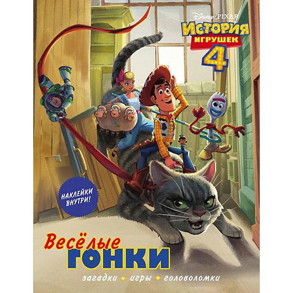 Загадки, игры, головоломки История игрушек 4