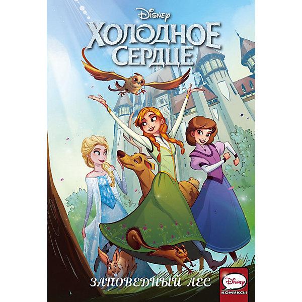 Издательство АСТ Комикс Disney Холодное сердце. Заповедный лес