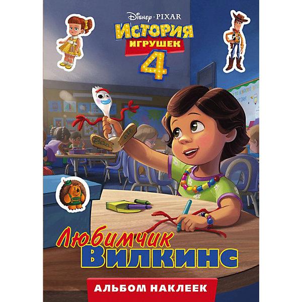 Издательство АСТ Альбом наклеек История игрушек 4