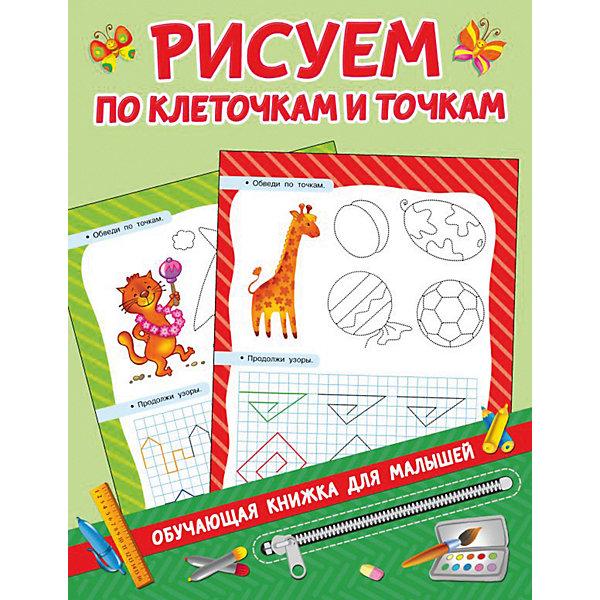 цена на Издательство АСТ Прописи Обучающие книжки для малышей