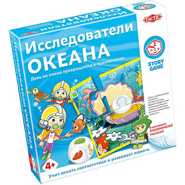 Купить Настольная игра Tactic Исследователи океана , Финляндия, Унисекс