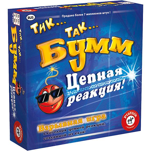 цена на Piatnik Настольная игра Piatnik
