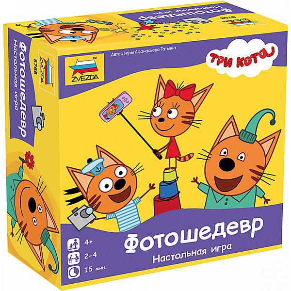 Звезда Настольная игра Звезда Три кота. Фотошедевр звезда настольная игра звезда английский язык простоквашино