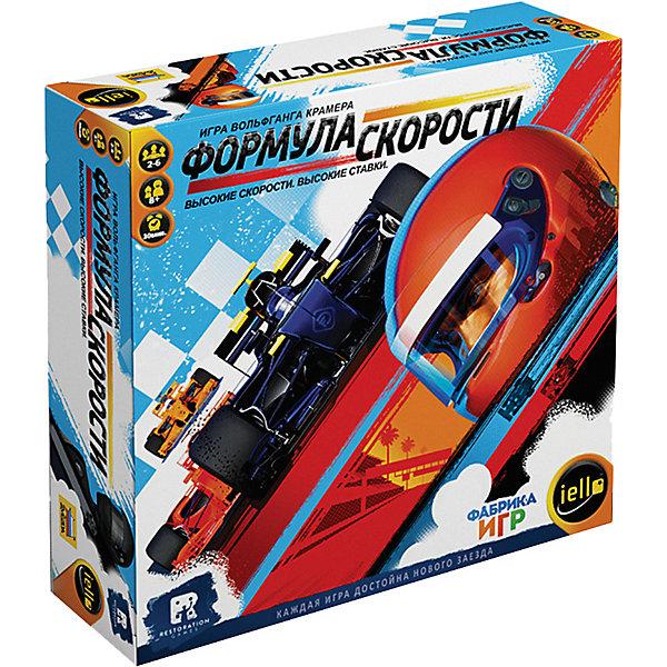 Купить Настольная игра Звезда Формула скорости , Китай, Унисекс