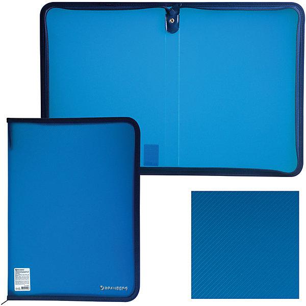 Brauberg Папка на молнии Brauberg, А4, синяя brauberg папка на молнии с