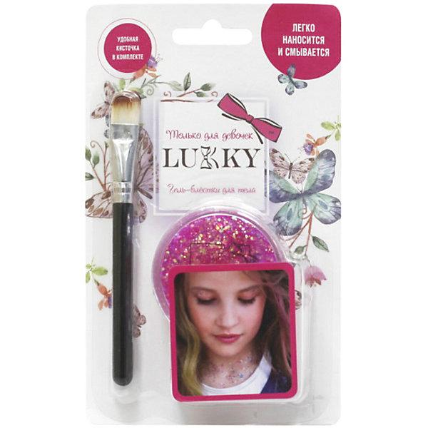 Lukky Гель-блёстки для тела и лица Lukky розовый, 25 мл гель для лица и тела