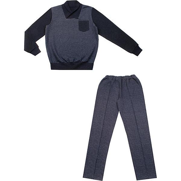 Апрель Комплект: кардиган и брюки