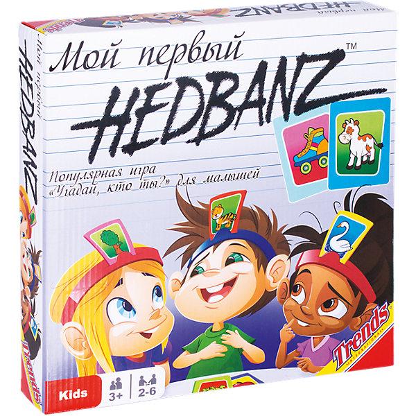 Trends International Настольная игра Trends Мой первый Hedbanz! настольная игра trends мой первый hedbanz