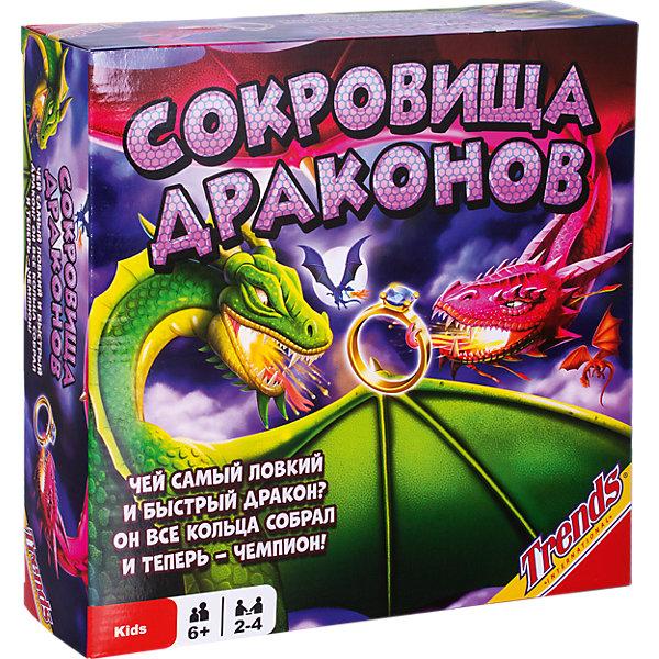 Trends International Настольная игра Trends Сокровища драконов настольная игра trends мой первый hedbanz