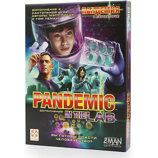 Стиль жизни Настольная игра Пандемия: В лаборатории, дополнение