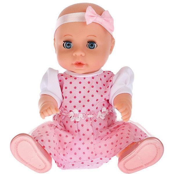 Карапуз Интерактивный пупс Карапуз с набором одежды, 20 см карапуз комплект одежды для куклы курточка и брючки цвет розовый