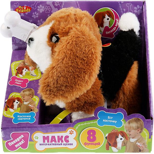 My Friends Игрушка MY FRIENDS Интерактивный щенок Макс, 16 см развивающие игрушки tineo спираль my great friends