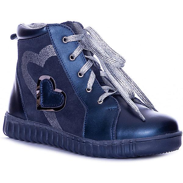 Ботинки Котофей синего цвета