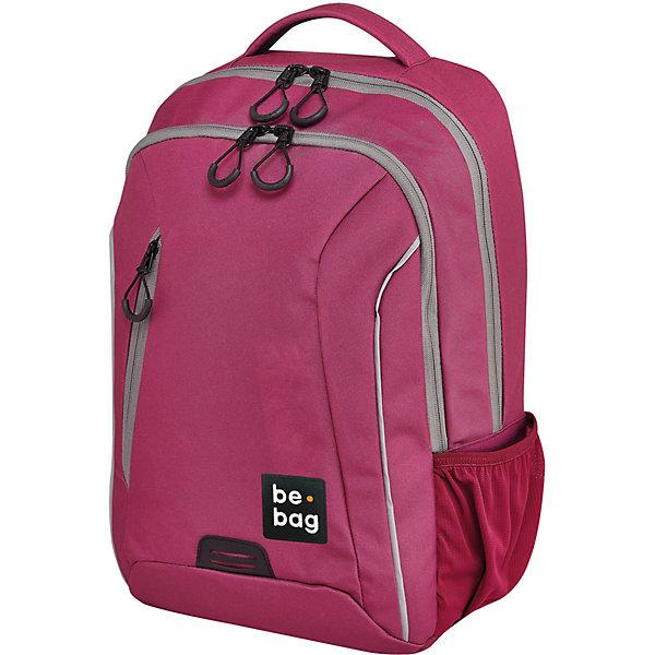 Купить Рюкзак Herlitz Be.bag Be. Urban Berry & grey, Китай, ягодный, Женский