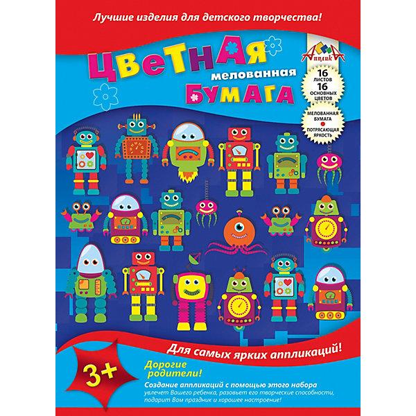 АппликА Цветная мелованная бумага Апплика Роботы, 16 листов апплика комплект тетрадей апплика цветные разводы 5 шт клетка 48 листов