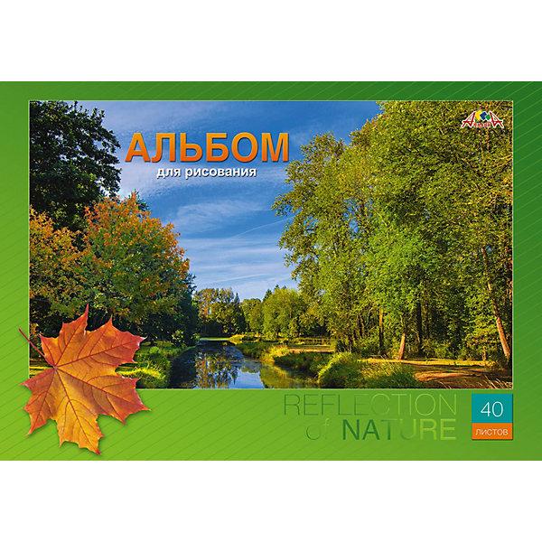 АппликА Альбом 40л. на гребне, мелованная цветная обложка Природа