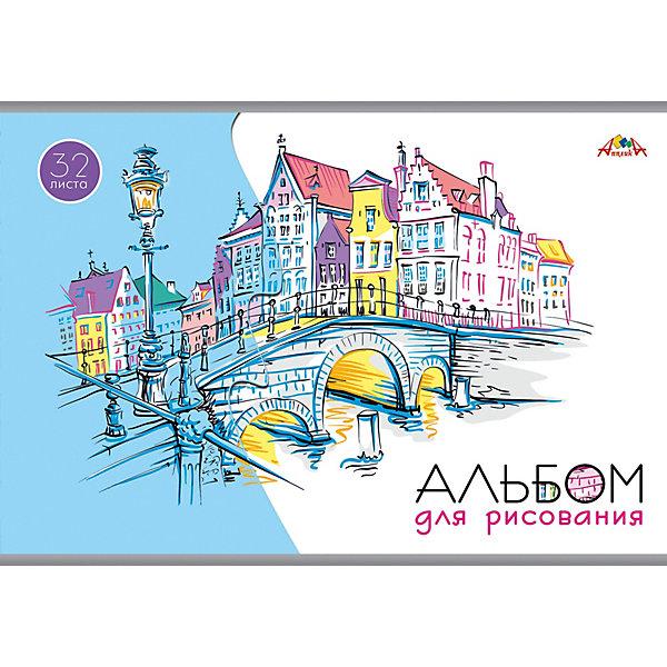 АппликА Альбом для рисования Апплика Старый мост, 32 листа апплика альбом для рисования апплика зарисовка 24 листа