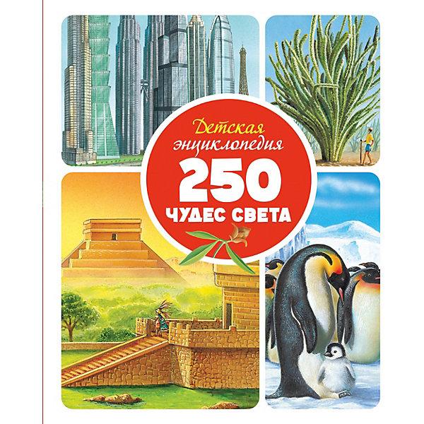 Махаон Детская энциклопедия 250 чудес света махаон энциклопедия пазл читай играй учись россия