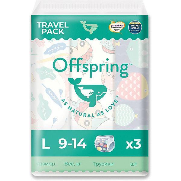 Offspring Трусики-подгузники 9-14 кг, 3 штуки