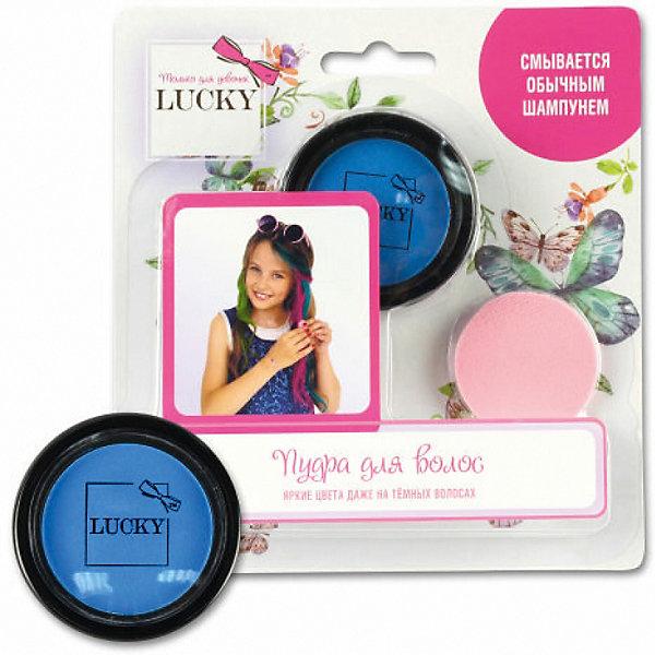 Пудра для волос Lucky, синий Lukky 12377589