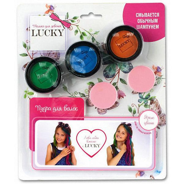 Купить Пудра для волос Lucky, трехцветная (красный, синий, зеленый), Lukky, Китай, Женский