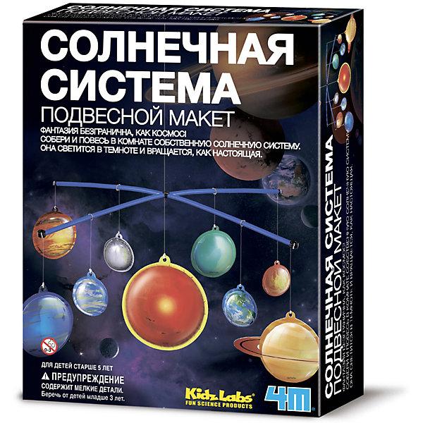 4M Набор для конструирования KidzLabs Подвесной макет Солнечная система