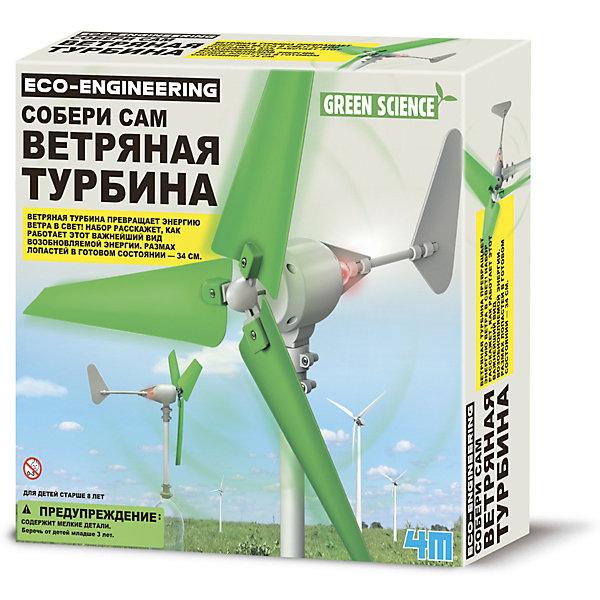 4M Набор для опытов Green Science Ветряная турбина