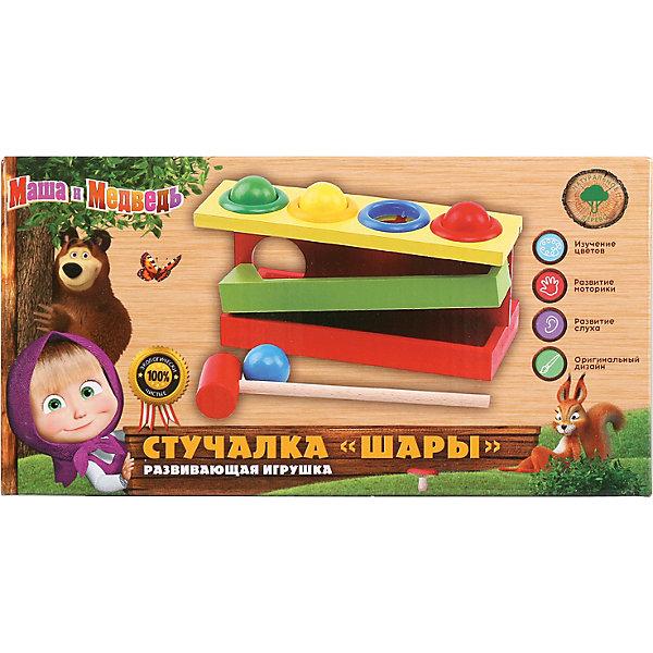 Буратино Развивающая игрушка Стучалка «Шары»
