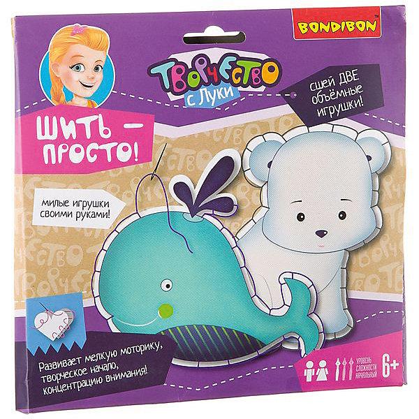 Bondibon Набор для шитья Шить - просто! Полярный мишка и кит
