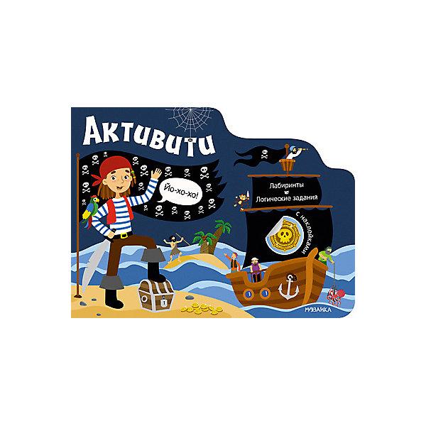 Мозаика-Синтез Книга с наклейками Активити для мальчиков Пираты